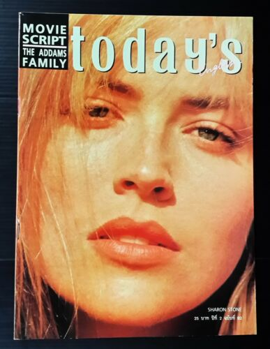1992 Sharon Stone Cathy Dennis Julia Roberts Judas Priest Motley Crue MEGA RARE!