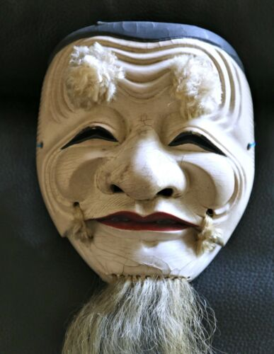 Japanese Antique Noh Theatre wooden Mask Demon Old Man with Beard