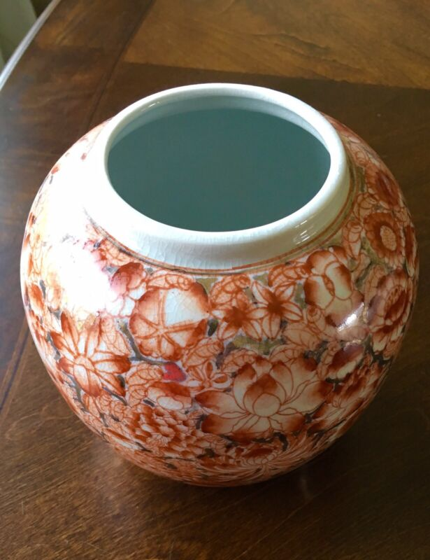 Vintage Blank Earthen Body  Decorated Red Flowers Japanese Ginger Jar Gold Inlay
