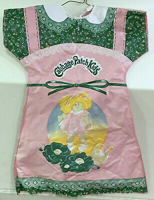 Art Piece Halloween Costume (1983 Cabbage Patch Kids Costume No Mask Appalachian Art FREE)