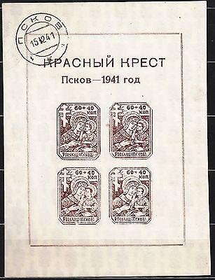 Dt. Besetzung Russlan/Pleskau Mi.-Nr. Block 1  Fotoattest Krischke