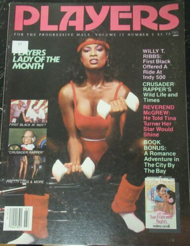 PLAYERS VOLUME 12 # 3 VINTAGE AFRICAN AMERICAN COLLECTABLE MAGAZINE