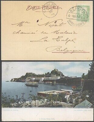 Greece 1909 - Postcard Corfu to Belgium D23