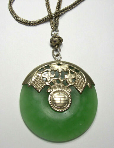 VINTAGE CHINESE EXPORT SILVER/JADE? MEDALLION NECKLACE/PENDANT