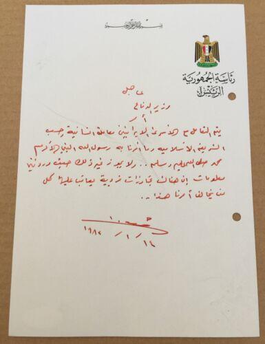 Autograph Handwritten Document by Saddam Hussein Instructions Iranian Prisoners