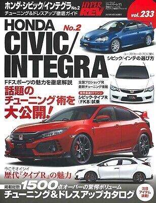 NEW HYPER REV HONDA CIVIC / INTEGRA No.2  | Japan Car Tuning Dress Up Guide Book (Dress Up Transporter)