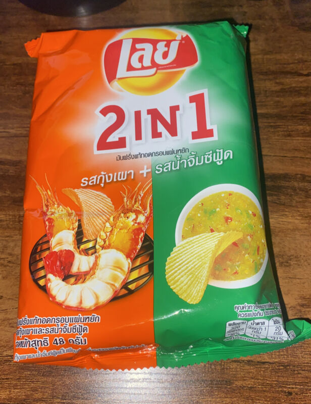 2 In 1! Thailand Exclusive Flavor Prawn And Seafood Sauce, Not Sold In The Usa!!