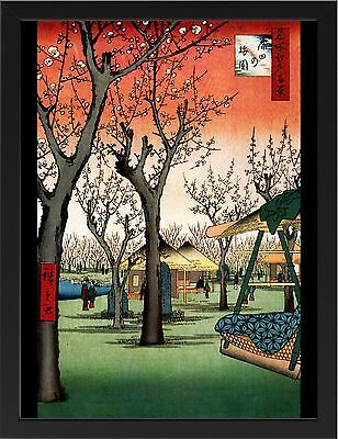 Japanese Landscape Art Hiroshige Kamada No Umezono Framed Photographic Print