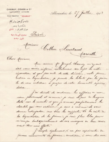 Jewish Judaica Letter 3 pages from Alexandria Egypt 1913  - CHAMAY COHEN & Cie