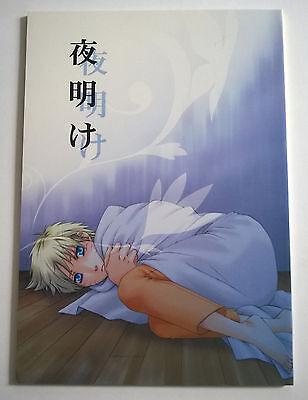Naruto Soft Yaoi Doujinshi Sasuke Naruto SasuNaru Yoshino Miri B Plus B+