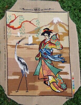French Completed Vintage Needlepoint Tapestry Japanese Scene 20 x 15