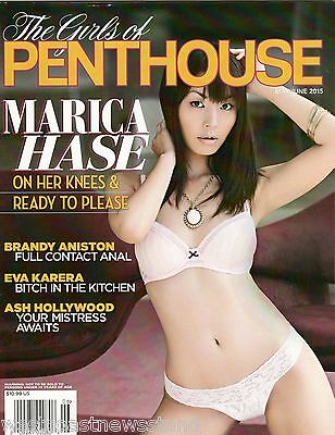 The Girls Of Penthouse Magazine MARICA HASE MAY JUNE 2015