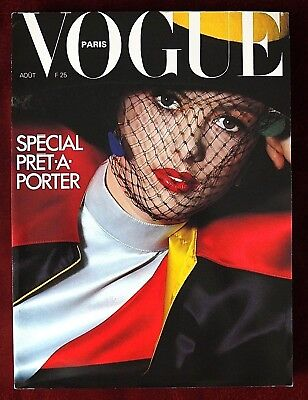 Vogue Paris Magazine ~ #598 August 1979 ~ Helmut Newton Gia Carangi Patti Hansen