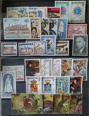 BELGIUM 1967 YEAR SET MNH** by1/cr267
