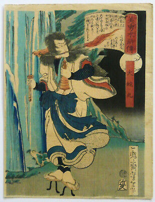 ANTIQUE JAPANESE WOODBLOCK PRINT TAISO YOSHITOSHI BESIDE A WATERFALL