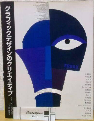 The+Creative+of+Graphic+From+idea+to+finish+Yukimasa+Okumura+Takenobu+Igarashi
