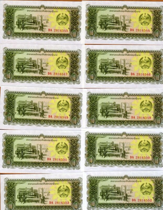 LOT Lao / Laos, 10 x 10 Kip, ND (1979) P-27, UNC