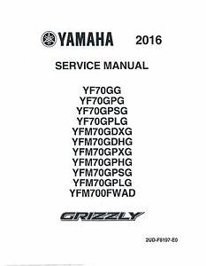 yamaha grizzly 700 manual ebay