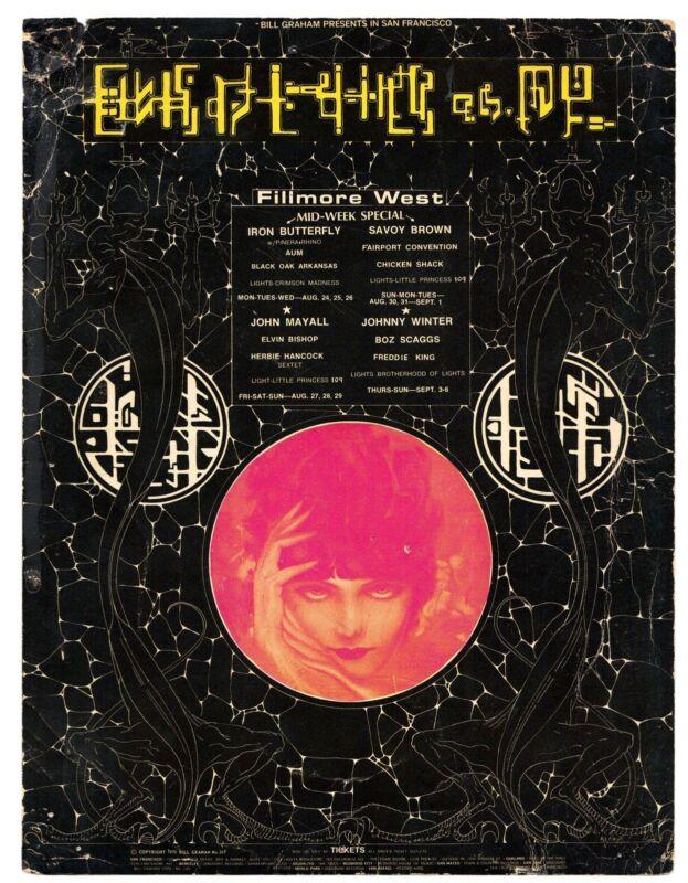 ORIGINAL BG-247 Handbill  Flyer IRON BUTTERFLY Fillmore West 1970 ALTON KELLEY