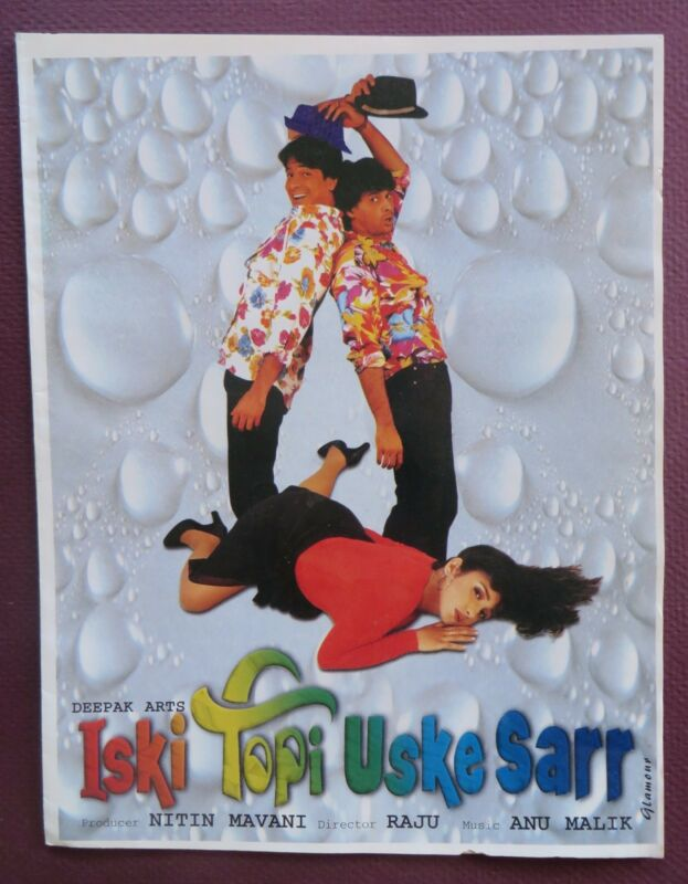 Iski Topi Uske Sarr 1998 Press Book Indian Movie promotional Song book Pictorial