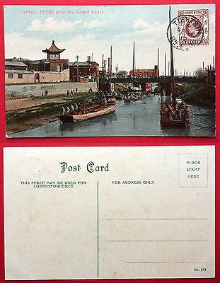 AK CHINA um 1912 Tientsin Brücke über den Kanal mit Booten   ( 15040