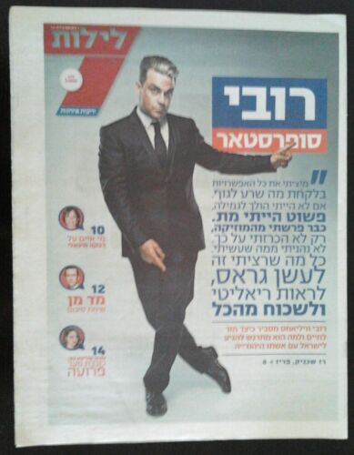 ROBBIE WILLIAMS on cover ISRAEL ISRAELI MAGAZINE