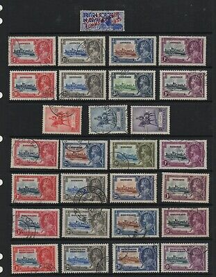 1935 Silver Jubilee Omnibus set 250 fine used stamps including Egypt 1p seal