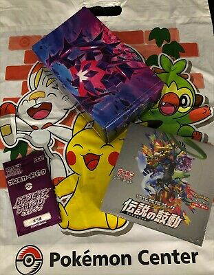 Japanese Pokemon Legendary Heartbeat s3a Booster Box with Promo Card & Box USA