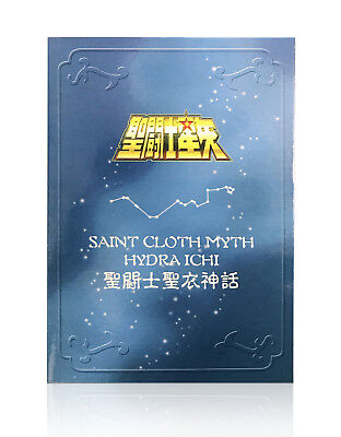 Bandai Saint Seiya Saint Myth Cloth Hydra Ichi Metal Plate