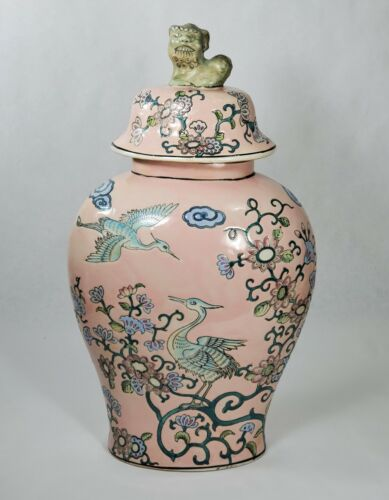 Porcelain Temple Jar Macau Decorated with Foo Dog Finial