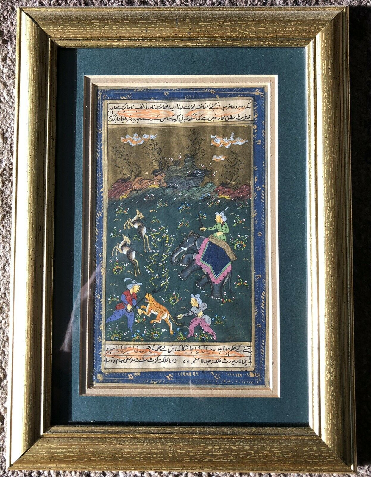 Turkish / Persian / Islamic Painting Art. Framed. Antique.