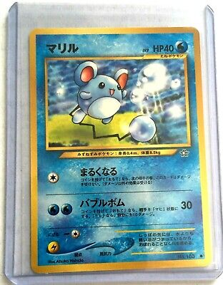 MARILL #183 Vintage JAPANESE Neo Genesis Double White Star N/MINT Pokemon Card