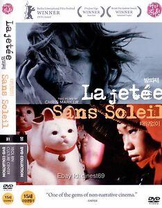 LA JETEE / SANS SOLEIL (1962) - Chris Marker NEW DVD