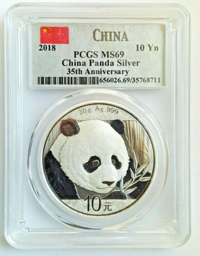 2018 China 30g Silver Panda ¥10 Coin PCGS MS69-Flag & 35th Anniver. Label