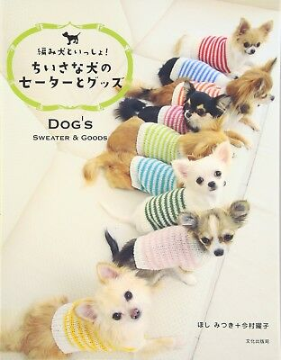 Dog's Sweater and Goods Japanese Dog Clothes Craft Book Japan