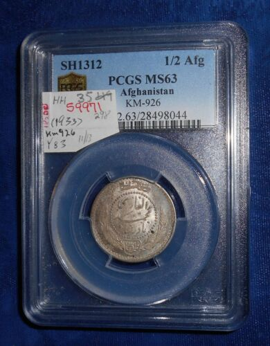 Afghanistan SH1312 (1933) silver MS63 1/2 Afghani in PCGS holder
