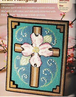 Plastic Canvas Pattern ONLY - Easter Dogwood Cross Wallhanging 10-5/8
