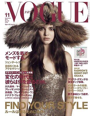 VOGUE JAPAN 2015 Nov 11 Woman's Fashion Magazine Japan Book Ariana Grande