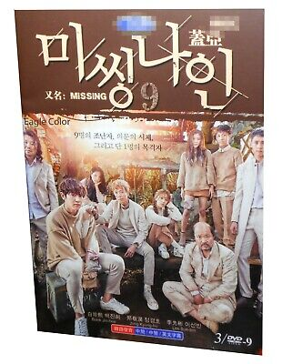Korean Drama - Missing Nine