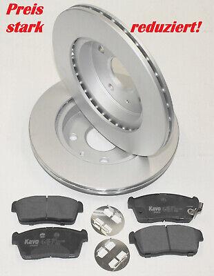 Subaru Justy 1,200-4WD 90-94 Bremssattel vorn re.212x18mm Bremsscheiben