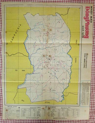 BINH LONG - MILITARY MAP - December 1970 - LOC NINH - CHON THANH - Vietnam War