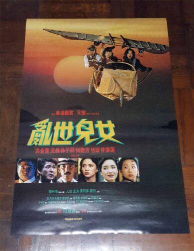 """Sammo Hung """"Shanghai Shanghai"""" Yuen Biao Kong 1990 ORIGINAL POSTER A"""