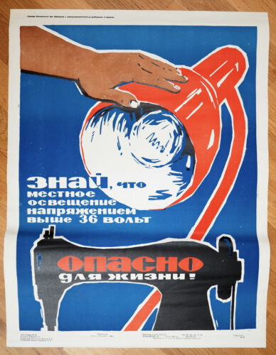 1969+Russian+Industrial+Safety+at+work+Original+vintage+Poster+Artist+Romanov