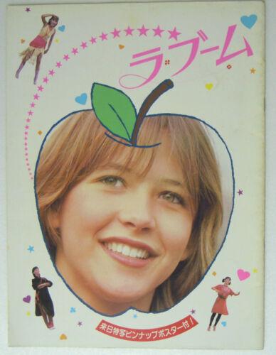 Sophie Marceau, La Boum Press Book from Japan, 1980