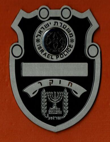 ISRAEL   POLICE INVESTIGATOR NEW PIN BADGE