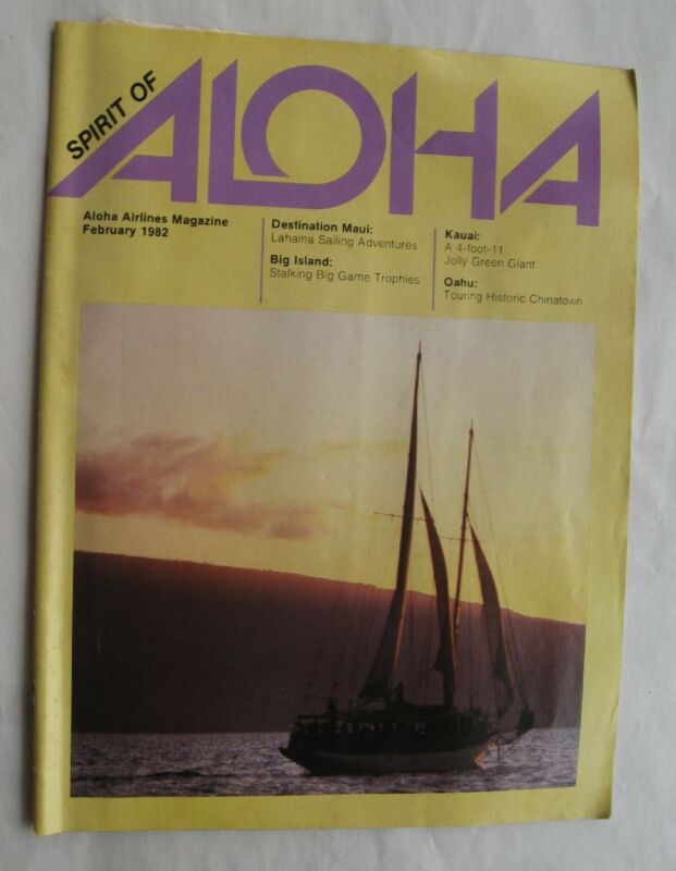 Vintage Travel Magazine For Aloha Airlines Feb 1982 Food, Hotels & More