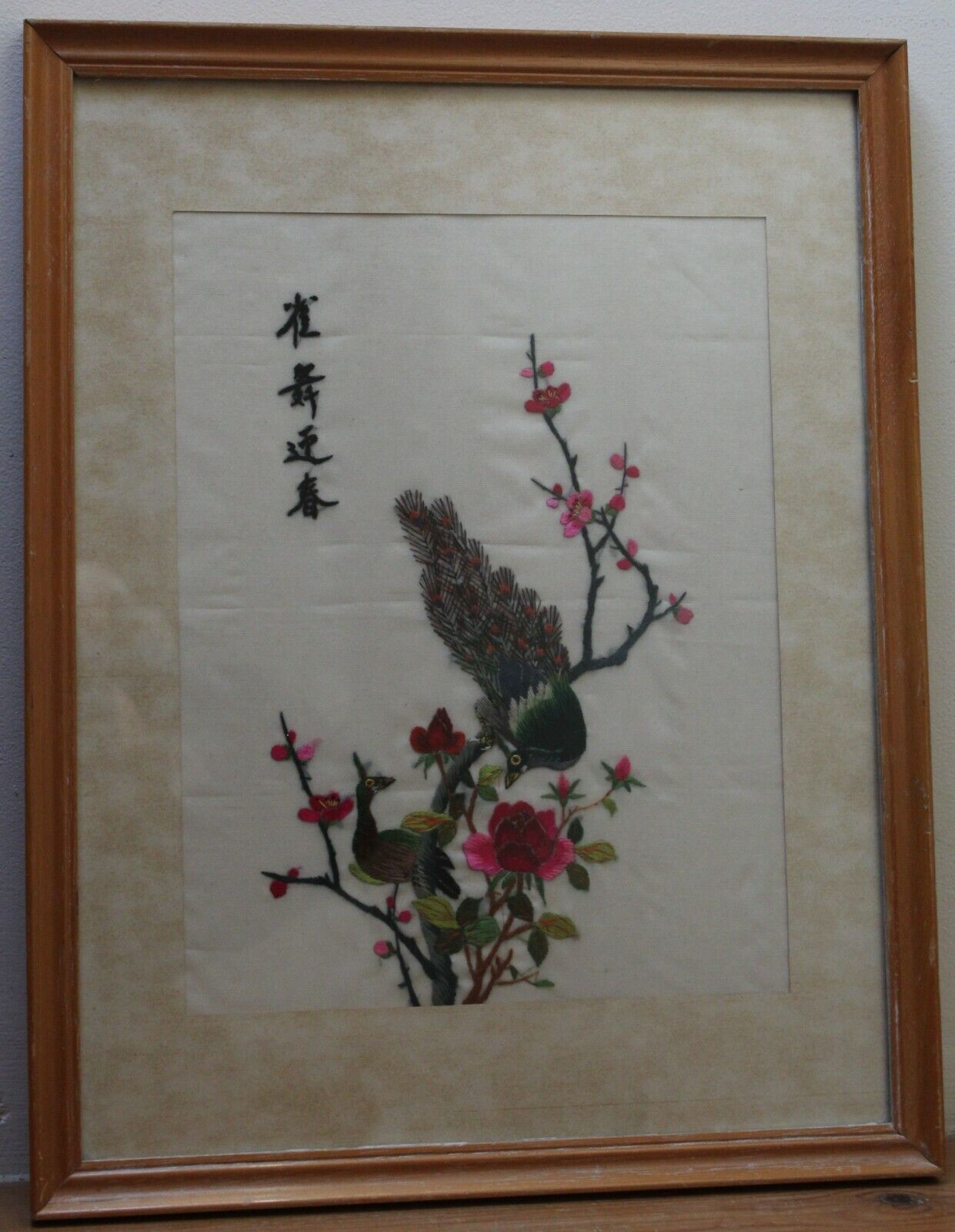 Vintage Silk Embroidery Panel – Peacocks