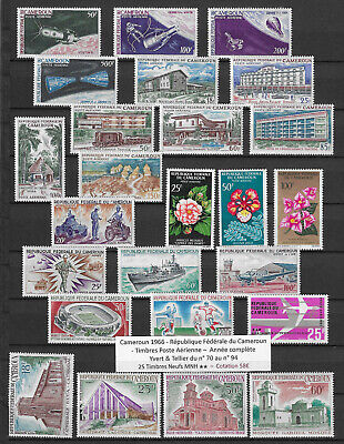 Cameroon 1966 - Complet Year - 25 Air Mail Stamps - n° 70-94 - YT 58€ - MNH **