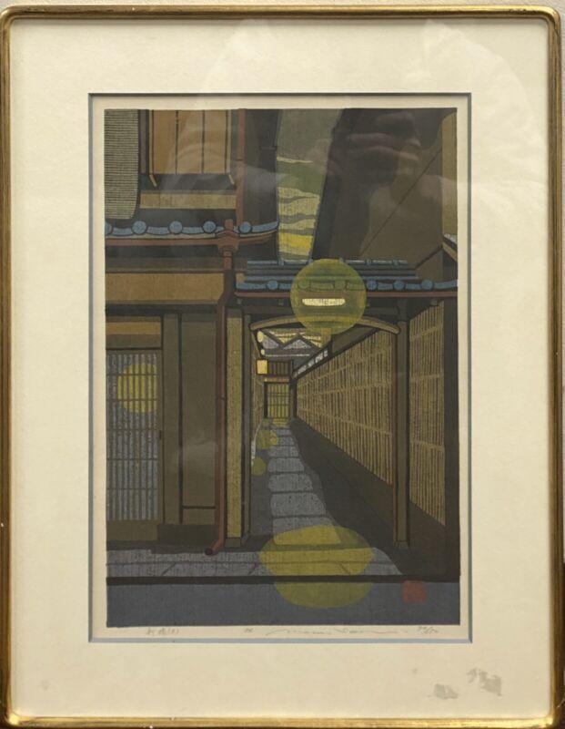 Masao Ido 1984 Japanese Original Woodblock Signed & Numbered 90/150