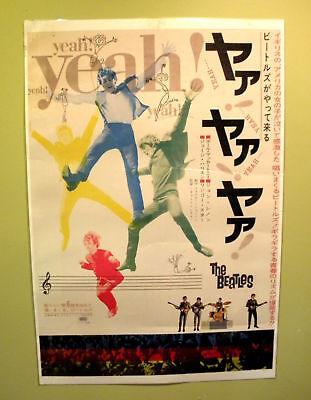 "Rare BEATLES Original A Hard Day's Night Japanese UA Movie Poster 27"" x 41"""